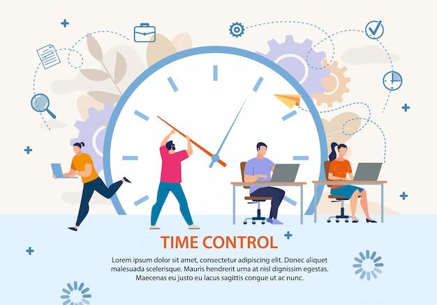 Cartaz de negócios de gerenciamento de projetos de controle de tempo Vetor Premium
