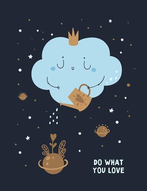 Cartaz de pensamento positivo, cartão com frase de motivação. faça o que você ama. ame o que você faz Vetor Premium