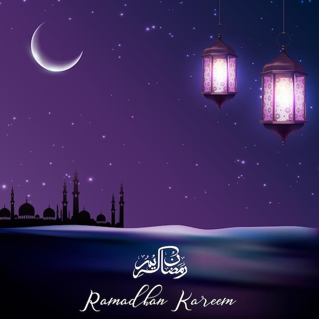 Cartaz de saudação ramadan kareem Vetor Premium