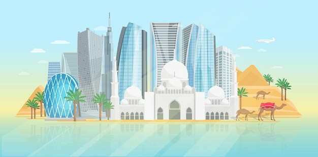 Cartaz de united arab emirates Vetor grátis