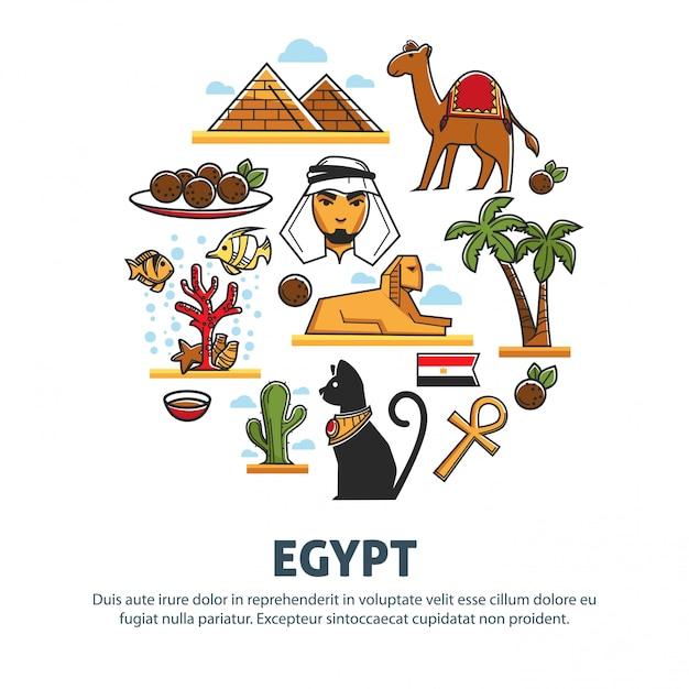 Cartaz de vetor de turismo viagens egito de símbolos de marco e famosas atrações da cultura egípcia Vetor Premium