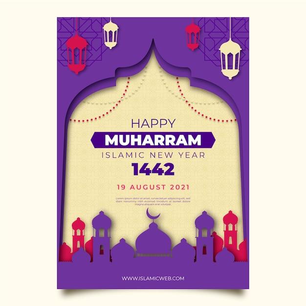 Cartaz do ano novo islâmico no tema de estilo de papel Vetor Premium