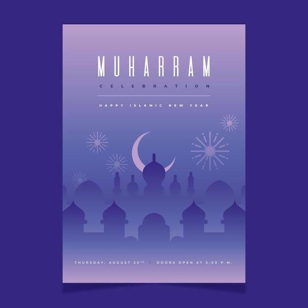 Cartaz do ano novo islâmico plano Vetor grátis