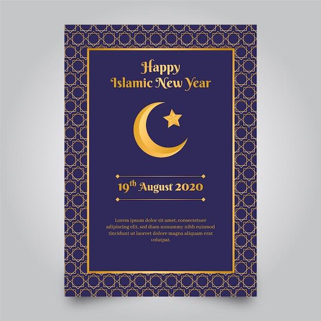 Cartaz do ano novo islâmico Vetor Premium