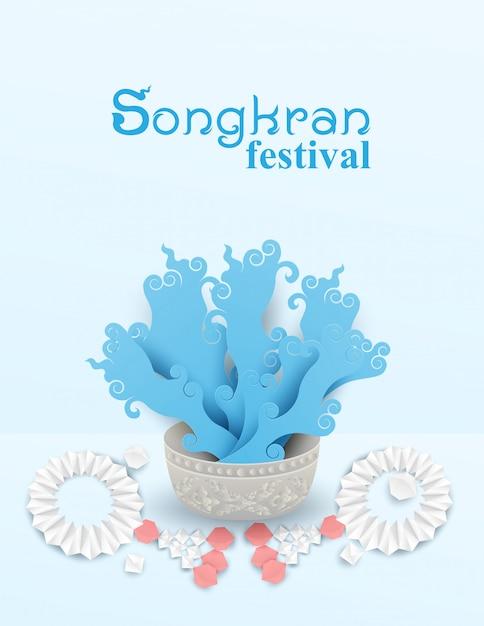 Cartaz do festival de songkran tailândia Vetor Premium