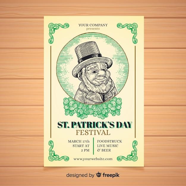 Cartaz do partido de st patrick do espírito do vintage Vetor grátis