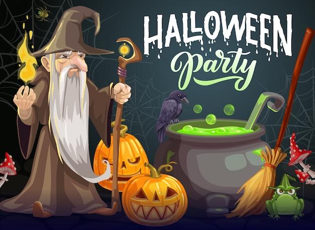 Cartaz dos desenhos animados da festa de halloween. mago com longa barba branca, vestido e chapéu segura o cajado mágico e atira perto do caldeirão com poção verde. abóboras jack-o-lantern de halloween, corvo, sapo e vassoura Vetor Premium