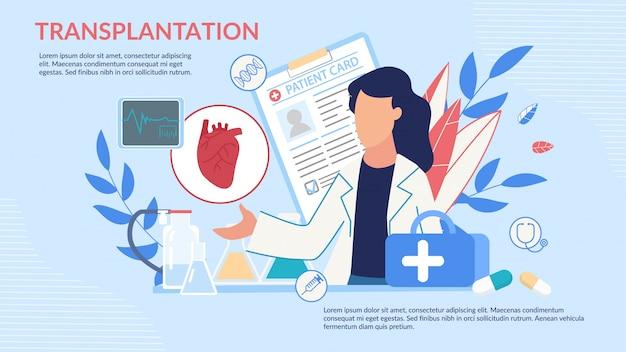 Cartaz informativo oferecendo transplante de coração Vetor Premium