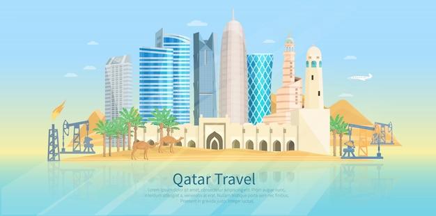 Cartaz liso da skyline de qatar Vetor grátis