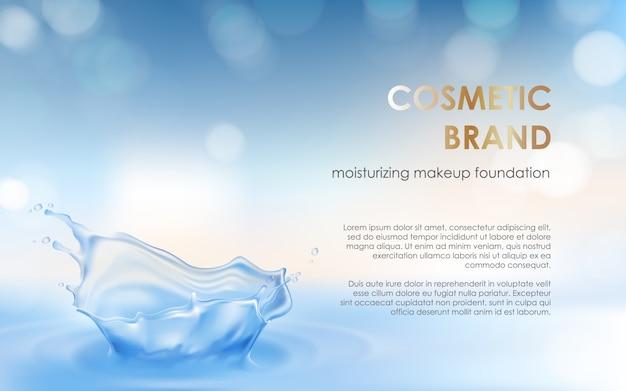 Cartaz publicitário de um produto cosmético hidratante Vetor grátis