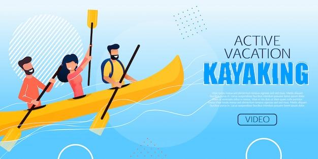 Cartaz publicitário plano de caiaque de férias ativo Vetor Premium