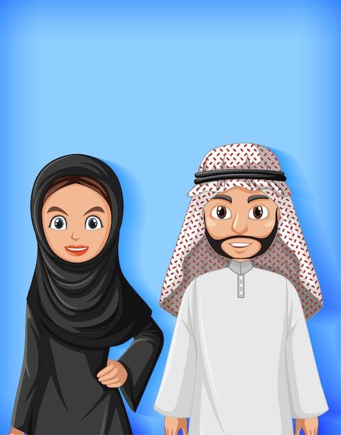 Casal árabe personagem de desenho animado Vetor grátis