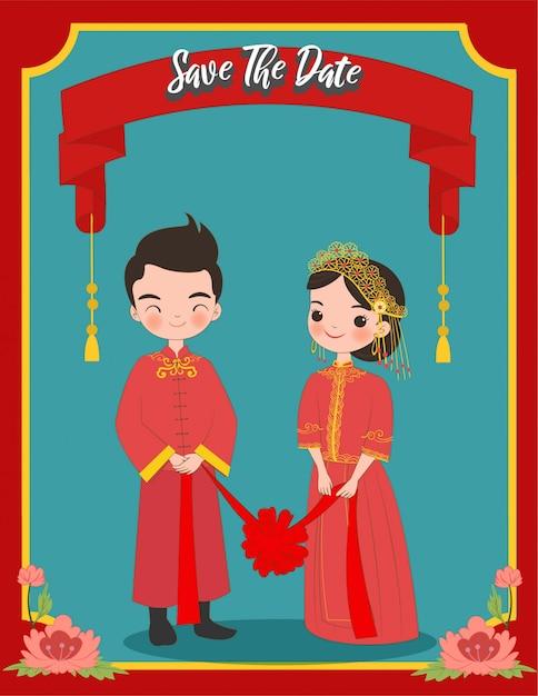 Casal chinês bonito no desenho animado vestido tradicional para cartão de convite de casamento Vetor Premium