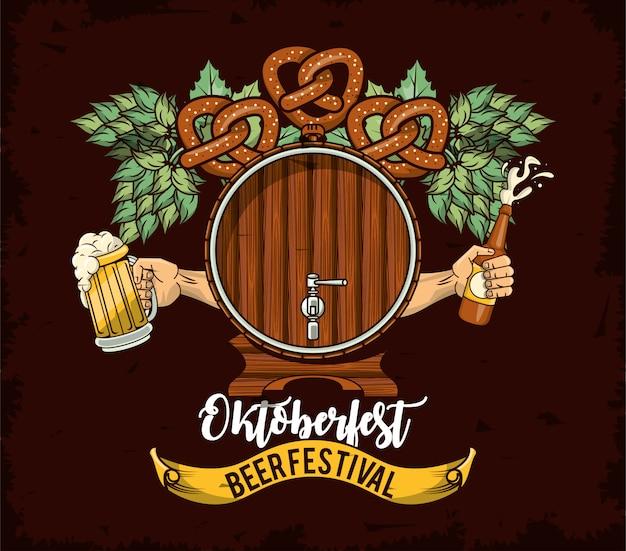 Celebração da oktoberfest, design do festival de cerveja Vetor Premium