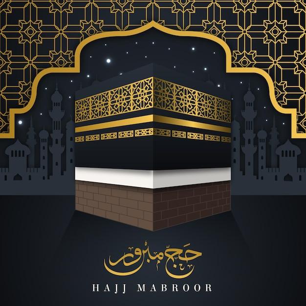 Celebração de peregrinação islâmica Vetor grátis
