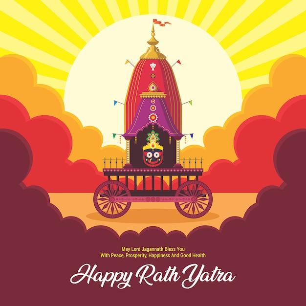 Celebração do festival de ratha yatra para lord jagannath, balabhadra e subhadra. senhor jagannath puri odisha deus rathyatra festival. Vetor Premium