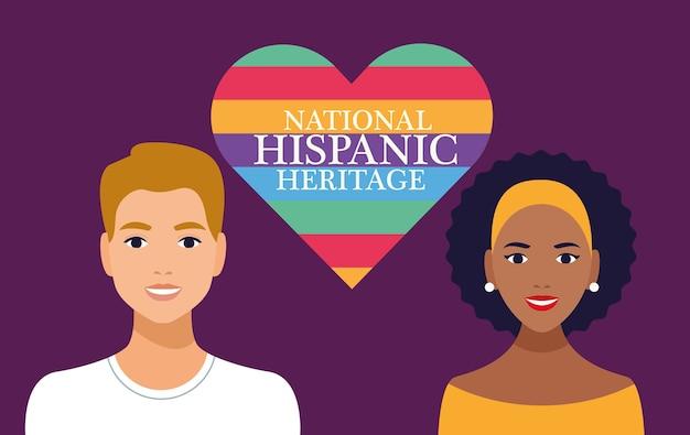 Celebração do patrimônio hispânico nacional com casal e letras em cena de coração. Vetor Premium