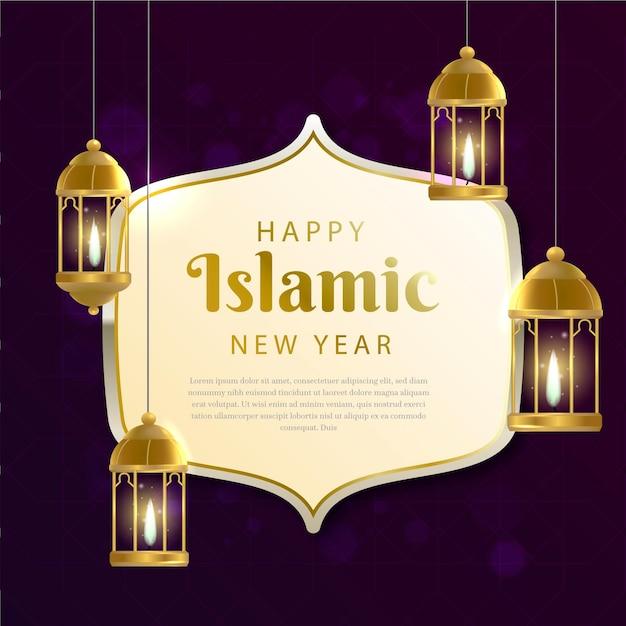 Celebração islâmica do ano novo Vetor Premium