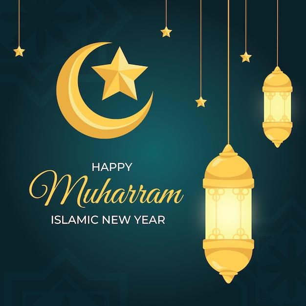 Celebração islâmica do ano novo Vetor grátis