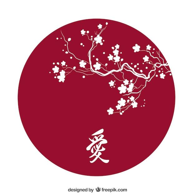 Cereja silhueta flor Vetor grátis