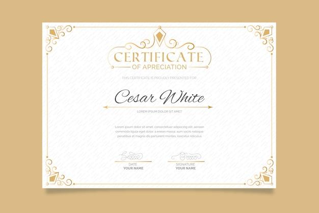 Certificado de modelo elegante com moldura Vetor grátis