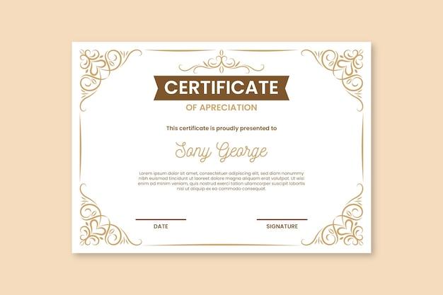 Certificado elegante com ornamentos de ouro Vetor grátis