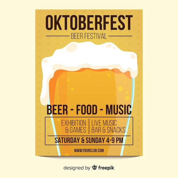 Cerveja de vidro oktoberfest modelo de cartaz Vetor grátis