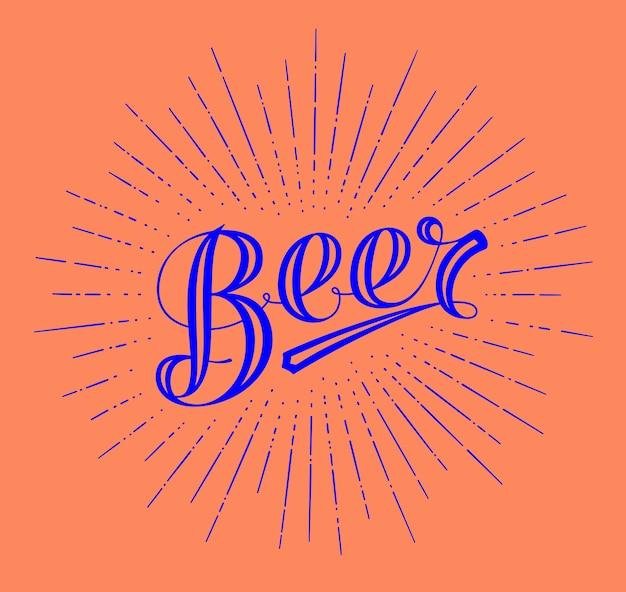 Cerveja. mão desenhada letras de cerveja no fundo branco Vetor Premium