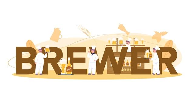 Cervejeiro ou conceito de cabeçalho tipográfico de cerveja conceito. produção de cerveja artesanal, processo de fermentação. tanque de cerveja, caneca vintage e garrafa cheia de bebida alcoólica. ilustração vetorial isolada Vetor Premium