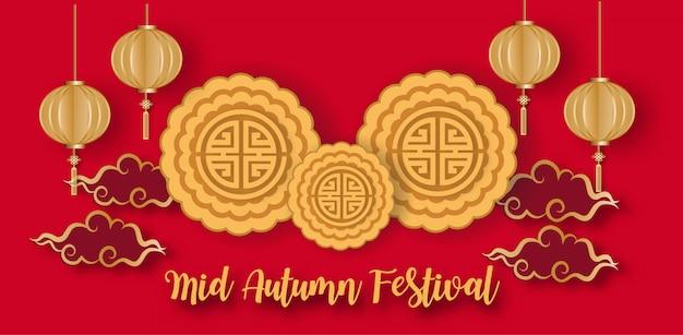 Chinês médio fundo festival de outono com nuvens chinesas e bolo da lua Vetor Premium