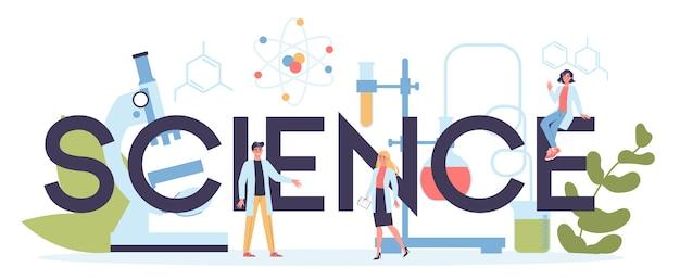 Ciência. ideia de educação e inovação. estude biologia, química, medicina e outras matérias na universidade. ilustração Vetor Premium