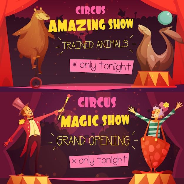 Circo itinerante incrível show 2 banners horizontais de estilo retrô dos desenhos animados conjunto com palhaço Vetor grátis