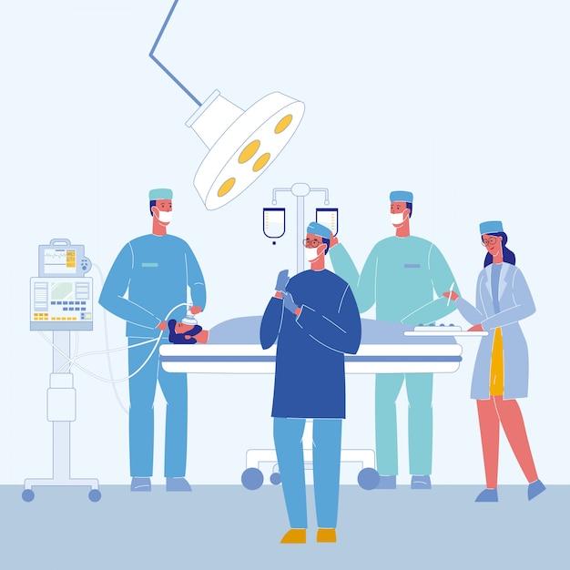 Cirurgiões na ilustração em vetor de sala de cirurgia Vetor Premium