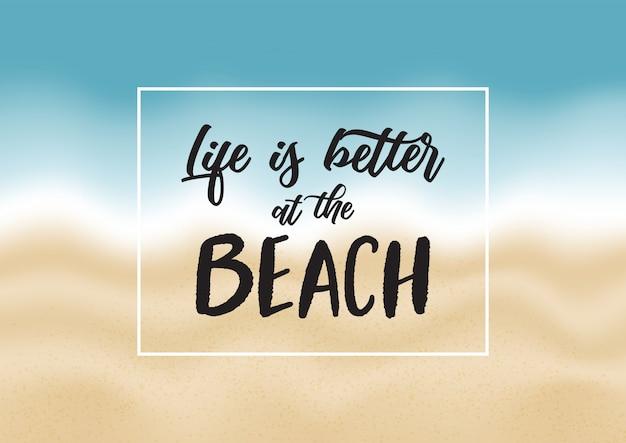 Citação de praia inspiradora Vetor Premium