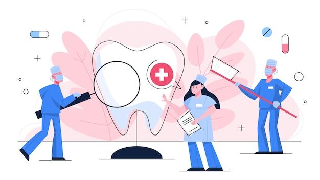 Clinica odontológica. conceito de odontologia. ideia de atendimento odontológico e higiene bucal. medicina e saúde. estomatologia e tratamento dentário. ilustração Vetor Premium