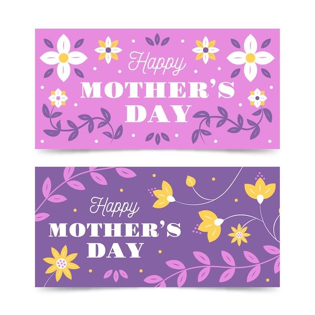 Coleção de banner com design de dia das mães Vetor grátis