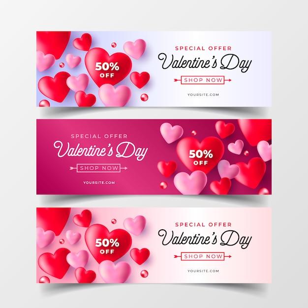 Coleção de banners de venda de dia dos namorados realista Vetor grátis
