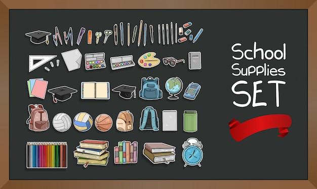 Coleção de conjunto de material escolar Vetor Premium