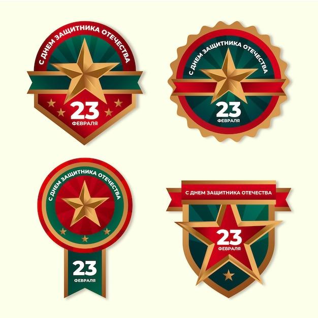 Coleção de emblemas do dia do defensor da pátria Vetor grátis