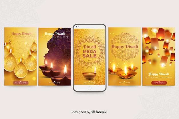 Coleção de histórias de mídia social de diwali Vetor grátis