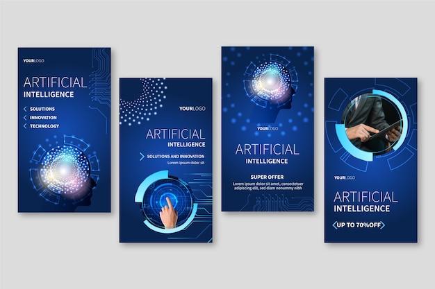 Coleção de histórias do instagram para a ciência da inteligência artificial Vetor grátis