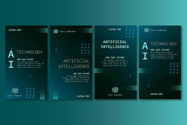 Coleção de histórias do instagram para inteligência artificial Vetor grátis