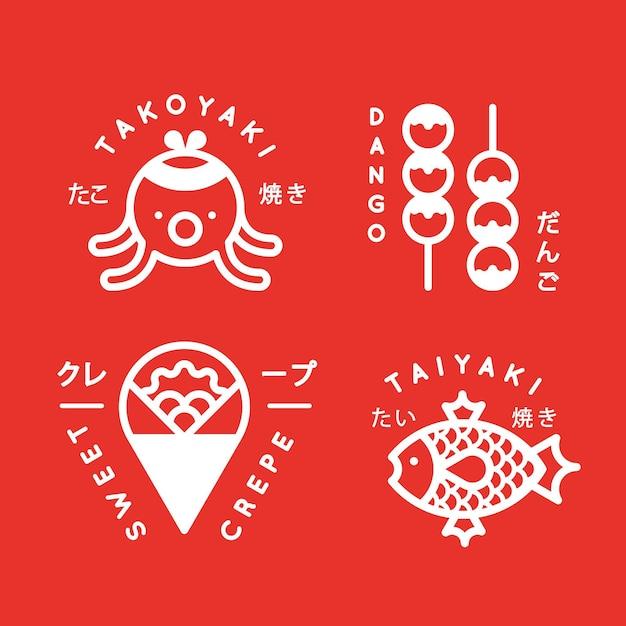Coleção de logotipos de comida de rua japonesa Vetor grátis