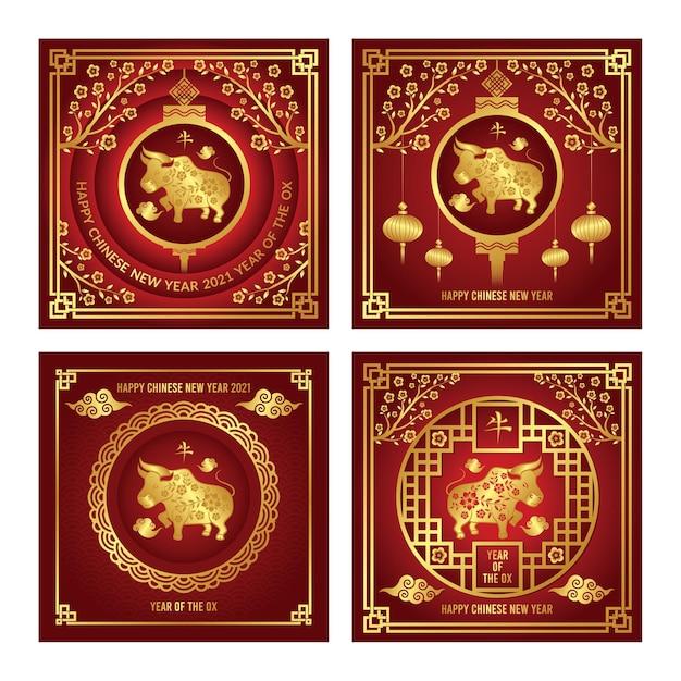 Coleção de postagens do instagram do ano novo chinês Vetor Premium