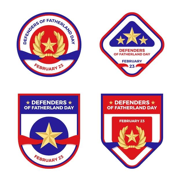 Coleção do emblema do dia do defensor da pátria Vetor grátis