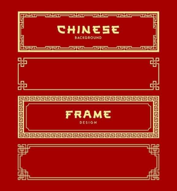 Coleções de banners de moldura chinesa em fundo dourado e vermelho, ilustrações Vetor Premium
