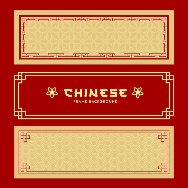 Coleções de estilo de banners de moldura chinesa em fundo dourado e vermelho, ilustrações Vetor Premium