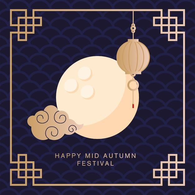 Colheita feliz no meio do outono com nuvem de lua e lanterna Vetor Premium