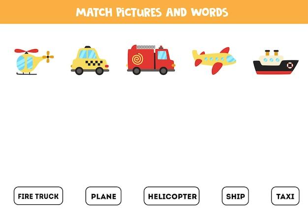 Combine os meios de transporte e as palavras. jogo lógico educativo para crianças. Vetor Premium