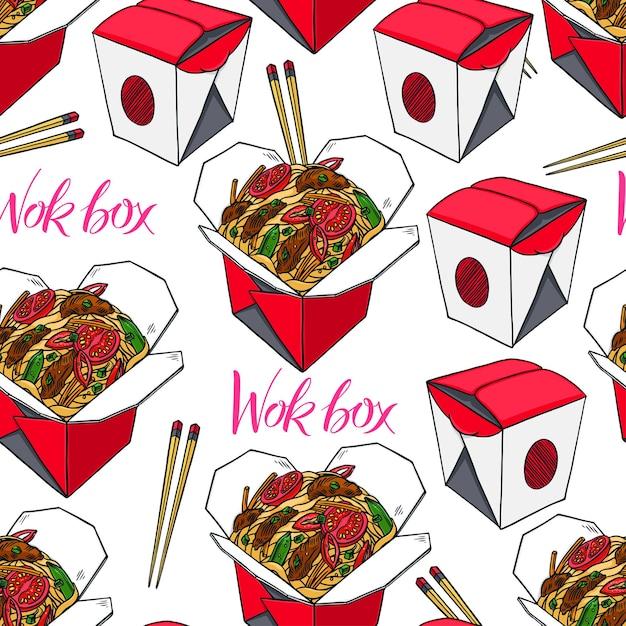 Comida asiática. plano de fundo sem emenda de caixas wok com carne e tomate. ilustração desenhada à mão Vetor Premium